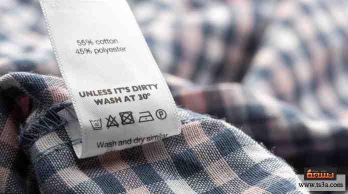 هناك قميص جديد يتواجد الآن في الأسواق، والجميع معجبون به ويرتدونه، أنت ...