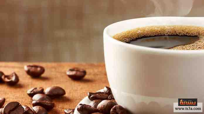كوب القهوة المثالي