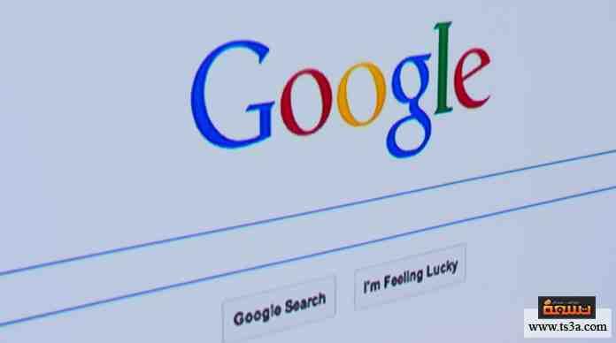 قدمت شركة جوجل محرك بحثها الشهير الذي يحمل نفس الاسم عام ...