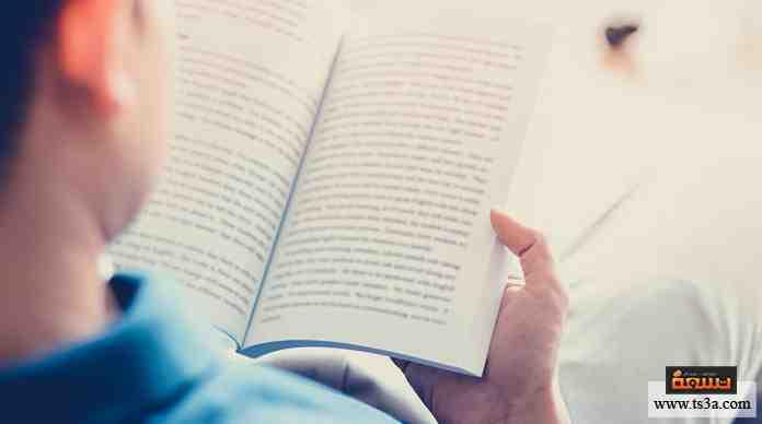 هل تبذل مجهودًا ذهنيًا كبيرًا أثناء القراءة؟