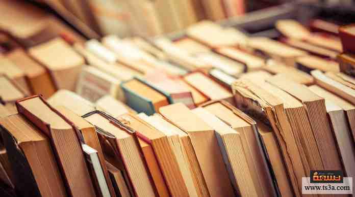 ما عدد الكتب التي تقرؤها شهريًا؟