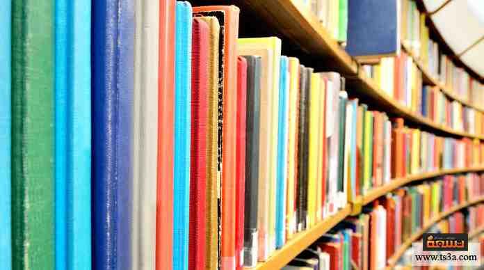 كم مرة تذهب فيها لشراء كتب جديدة؟