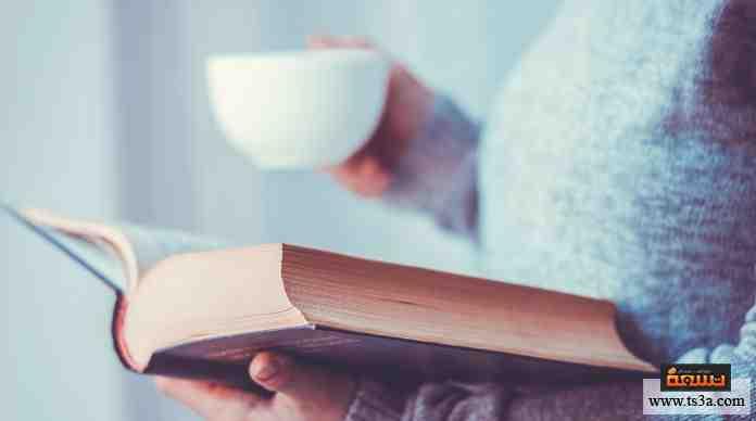 ما هو مشروبك المفضل مع القراءة؟