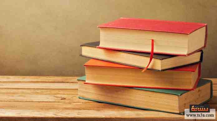 حينما تختار كتابًا تقرأه، فإنك تختاره بناءً على: