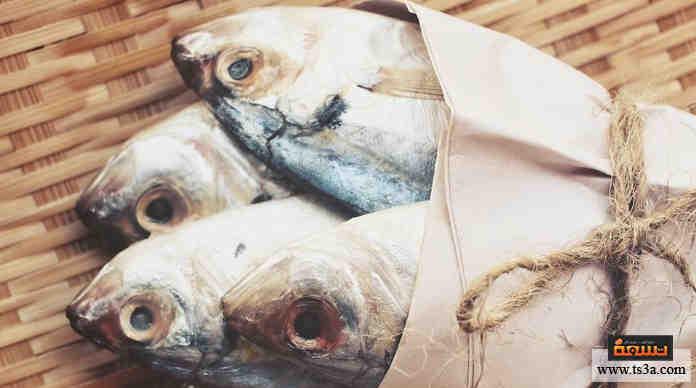 الأسماك المملحة