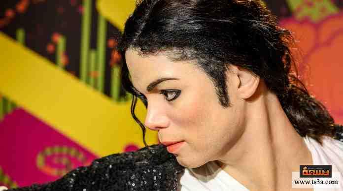 هل كنت تستمع إلى أغاني مايكل جاكسون فور صدورها وتتبعها؟