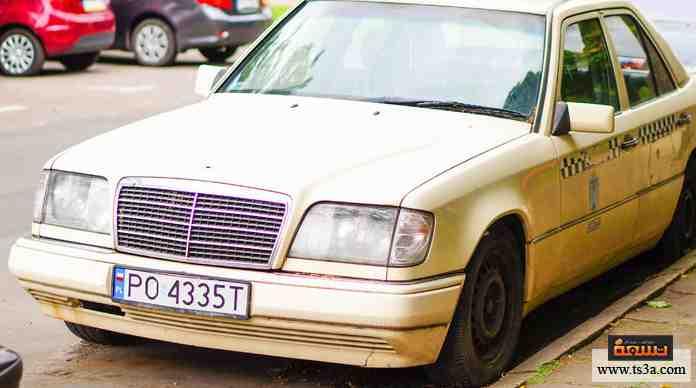ماذا تعتقد بشأن هذه السيارة (مرسيدس موديل التسعينيات)؟