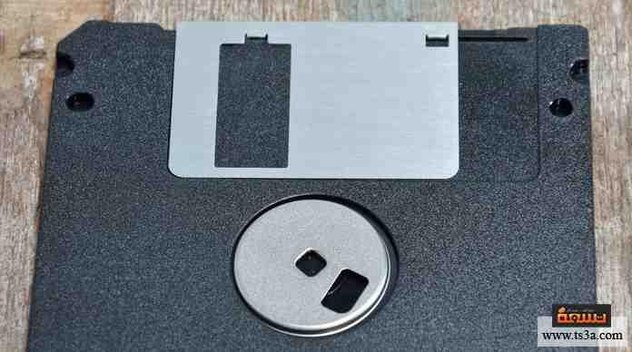 ما هي أقدم وسيلة تخزين للكمبيوتر تستطيع تذكر أنك قد استخدمتها؟
