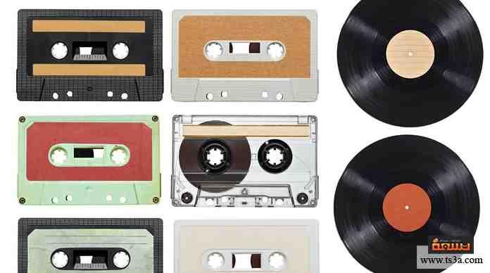 هل استمعت إلى ألبومات من قبل اسطوانات أو شرائط كاسيت؟