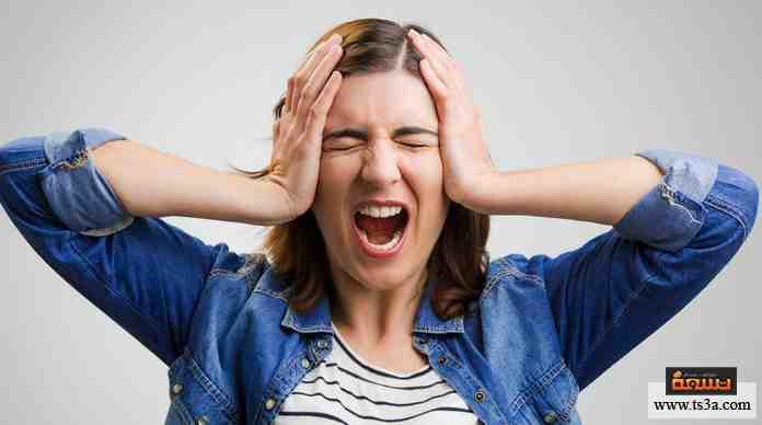 هل لديك صعوبة في التحكم بغضبك؟