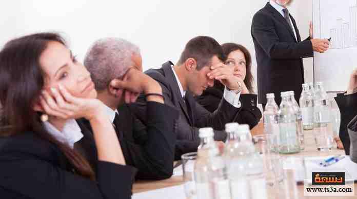 حتى في أكثر اجتماعات العمل رتابة ومللاً أستطيع أن أحافظ على هدوء أعصابي.