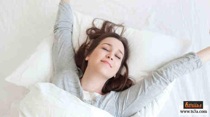 ما الذي تفعله بعد الاستيقاظ من يومك قبل الذهاب للجامعة؟