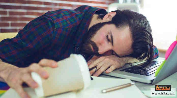 هل تنام في الجامعة أحيانًا؟