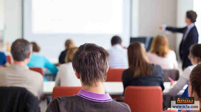 هل تتغيب كثيرًا عن محاضراتك؟