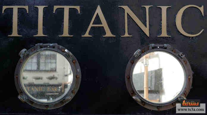 أنتج الفيلم الملحمي تايتانك (Titanic) وعرض في عام: