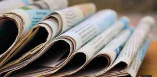 أوراق الصحف