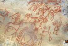 إنسان العصر الحجري