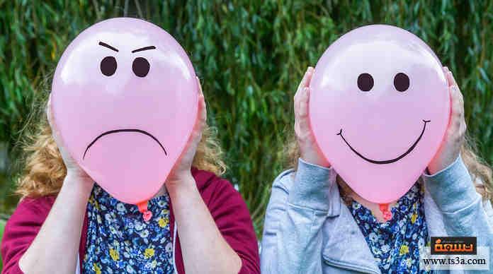الابتعاد عن الوسط السلبي هذا المقال منقول من موقع تسعة: الاغتسال النفسي: كيف تطرد السلبيات من داخل حياتك بسهولة؟ https://www.ts3a.com/?p=31351