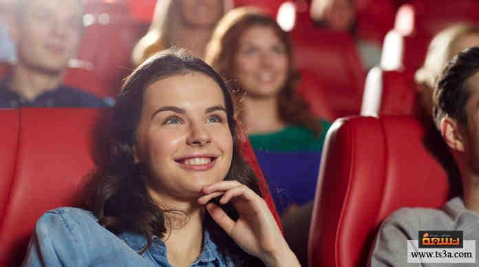 في مقاعد السينما، تفضل المقاعد ...