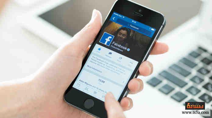 في ملفات مواقع التواصل الاجتماعي الخاصة بك، هل تضع صورتك الحقيقية؟