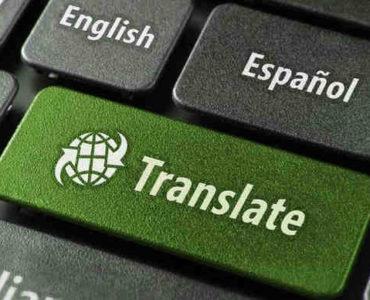 ترجمة النصوص