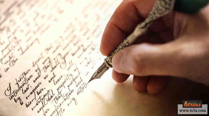 تطور الكتابة