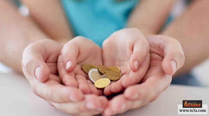 ما مدى استقرار الوضع المالي لك في الفترة الأخيرة؟