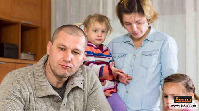 هل كنت تعاني من مشاكل مع والديك في الفترة الأخيرة؟