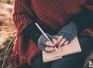 حاجز الكتابة