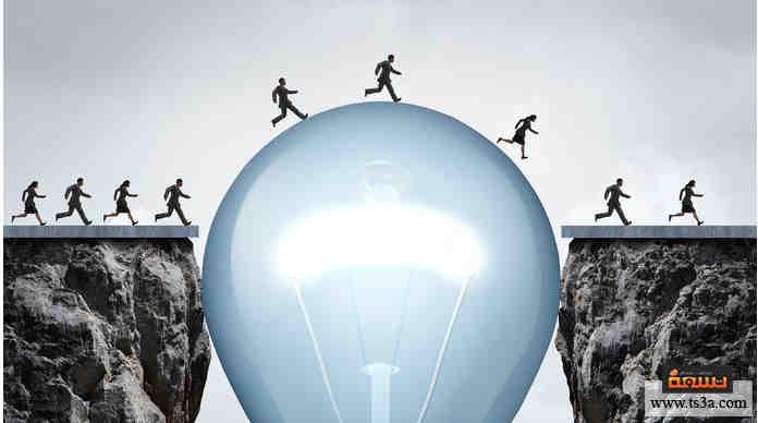 عادة، ما هو معدل ابتكارك للأشياء والحلول الجديدة؟