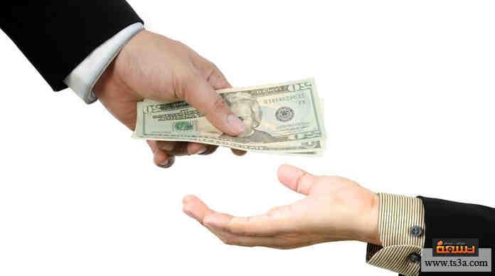 حينما تحتاج إلى المال ولا يكون معاك مال كافٍ، ماذا تفعل؟