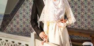 شروط الزواج