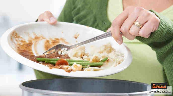 فضلات الأطعمة