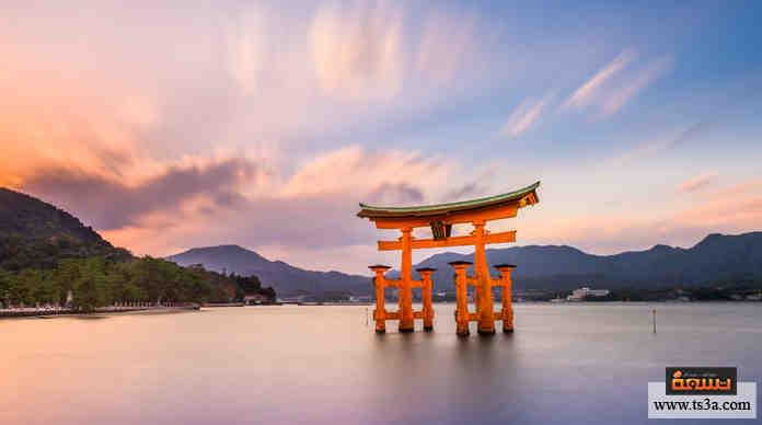 اليابان