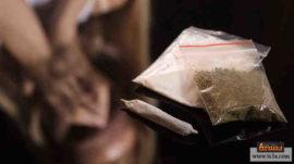 تجارة المخدرات