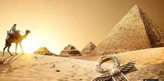 الأهرامات المصرية