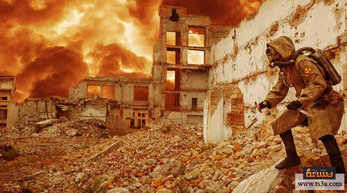 الكوارث الخمس الكبرى