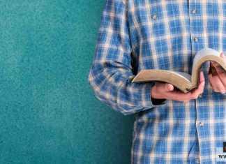تأثير القراءة