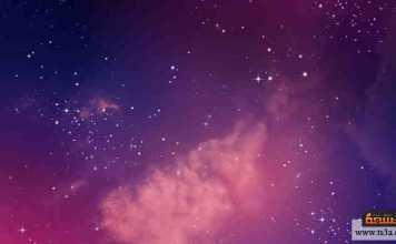 علم الفلك والنجوم