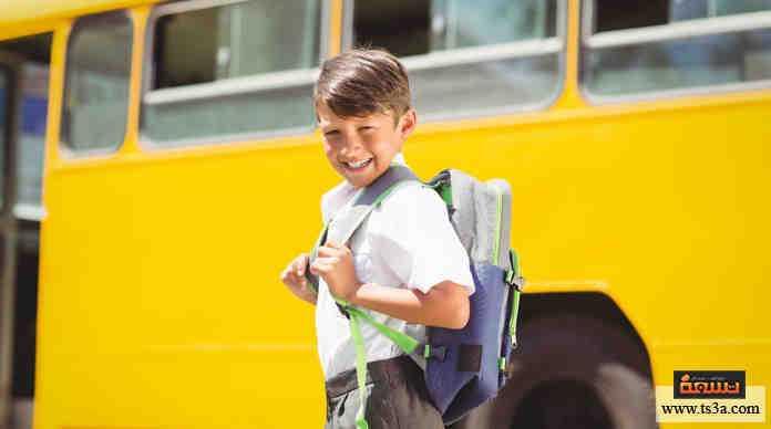 أول يوم مدرسة