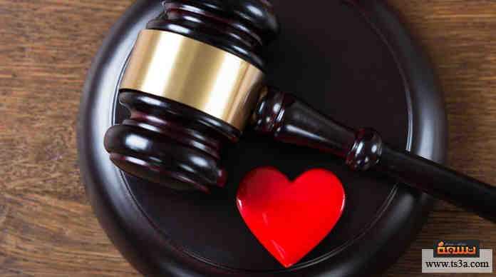 الزواج المدني
