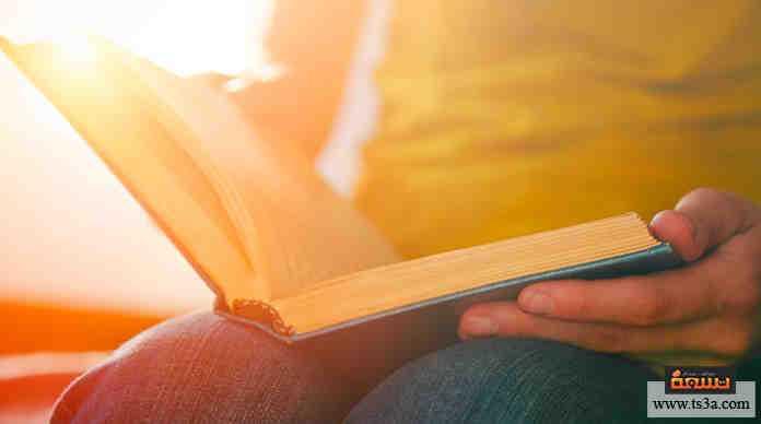القراءة الحرة