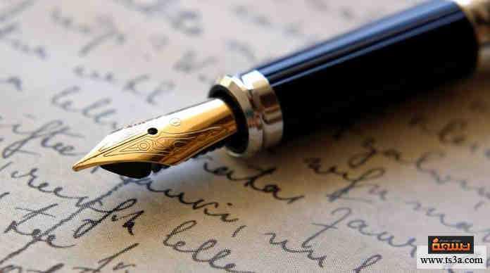 أقلام الحبر