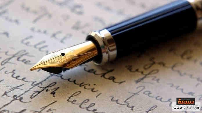 """●₪ مــــــزاجك """"بصـــــورة"""" ₪● - صفحة 2 أقلام-الحبر"""