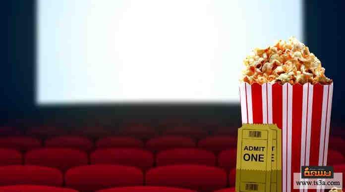 أكثر الأفلام تحقيقاً للإيرادات