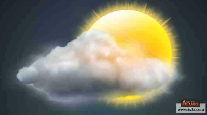 استطلاع الطقس