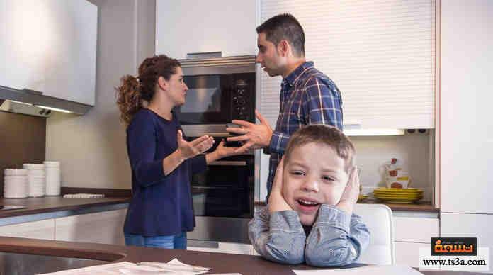 الاختلاف في التربية