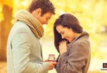 عرض الزواج