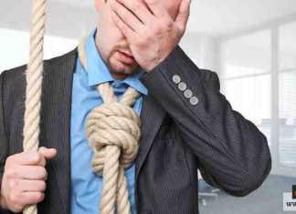 طرق الانتحار