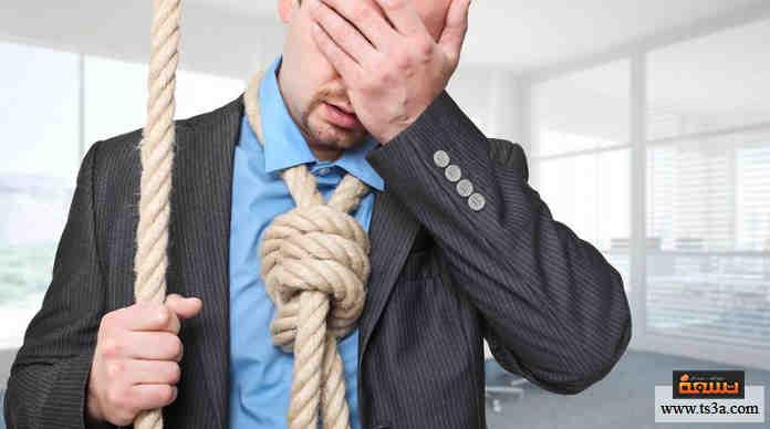 طرق الانتحار ما هي وسائل الانتحار المختلفة التي يستخدمها المنتحرون تسعة